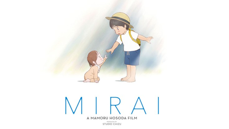 mirai-di-mamoru-hosoda-film-anime-dynit-nexo-digital-data-uscita-italiana-autunno