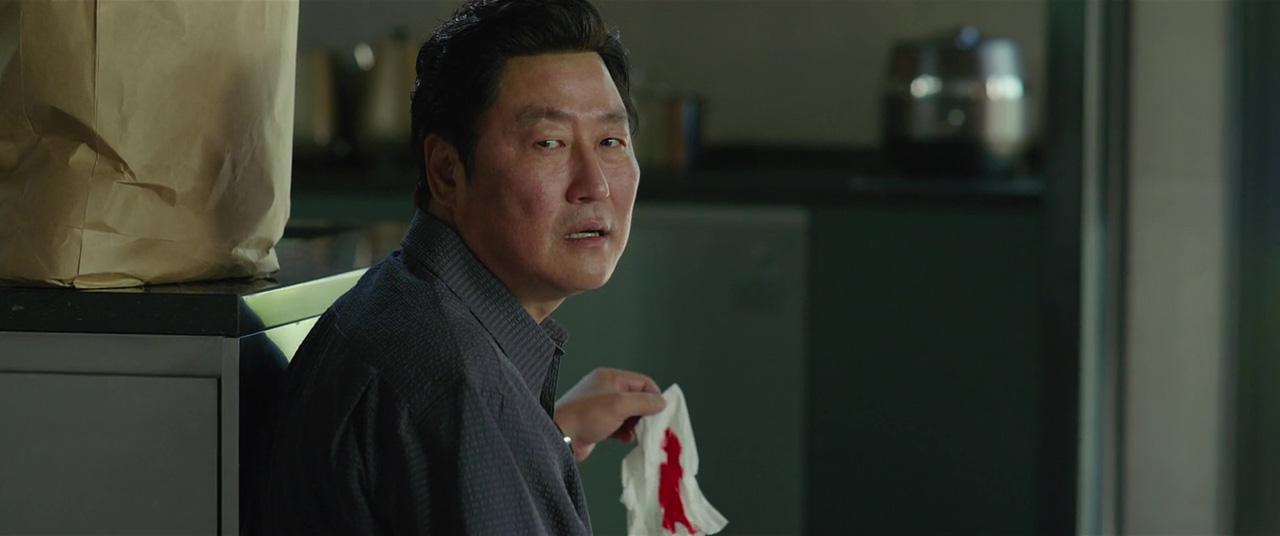 Song Kang - ho